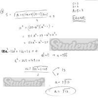 Svolgimento quesito 1 matematica tradizionale 2013