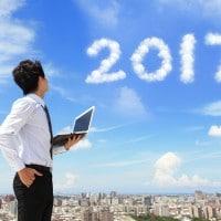 Orientamento al lavoro: le aziende che assumono nel 2017