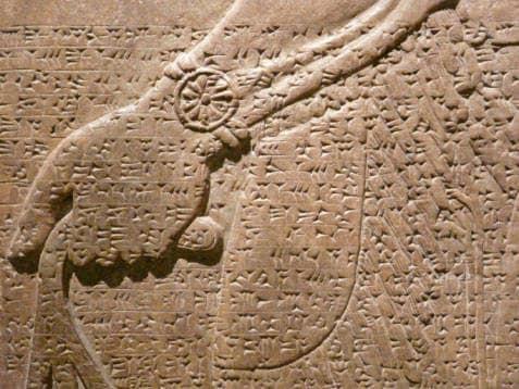 Decorazione e scrittura impero assiro