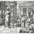 Arazzi della Cappella Sistina: La predica di San Paolo agli ateniesi di Raffaello