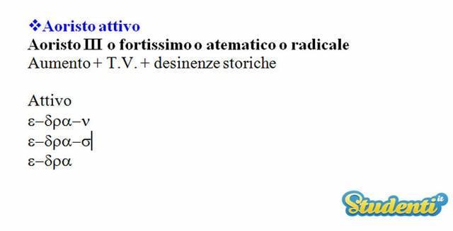 Aoristo III o fortissimo o atematico o radicale