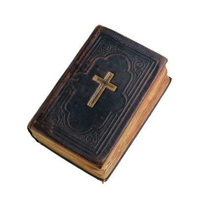 La Bibbia (3900 milioni di copie)