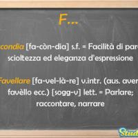 Lettera F