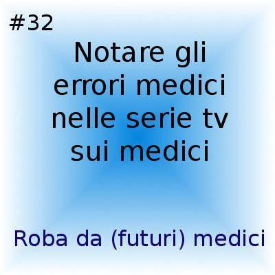 Dr House e Grey's Anatomy