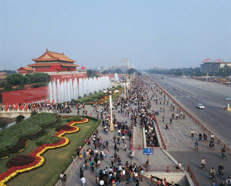 28. Pechino
