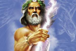 Mitologia greca: Zeus