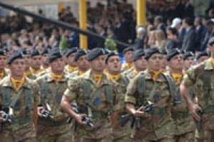 Accademie militari: bandi