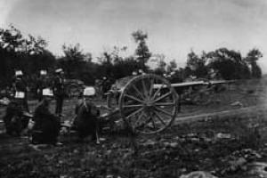 Campo d'artiglieria italiano
