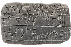 Tavoletta in scrittura Lineare B