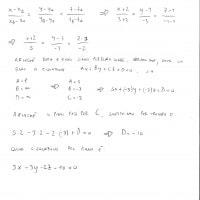 Foto seconda prova matematica 2017: soluzione quesito 5