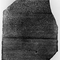La stele di Rosetta: storia e traduzione