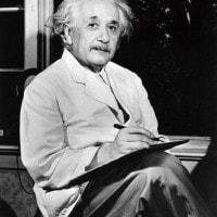 Albert Einstein: biografia e scoperte