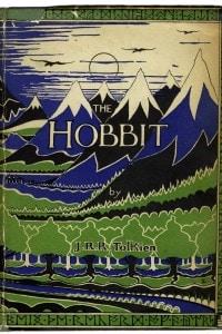 Copertina dell'edizione de Lo Hobbit del 1937
