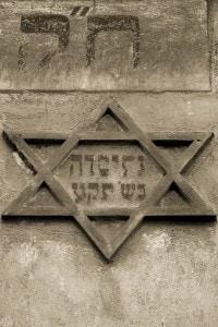 Immagine dello scudo di David: simbolo della civiltà e della religiosità ebraica