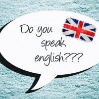 La prova di inglese all'esame di terza media