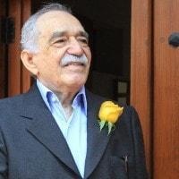 Gabriel Garcia Marquez: biografia e opere