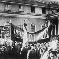 100° anniversario della rivoluzione d'ottobre