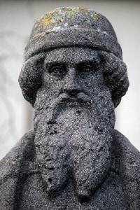 Busto di Gutenberg all'interno del campus omonimo