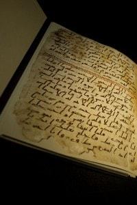 Il più antico frammento del Corano, rinvenuto dall'Università di Birmingham
