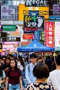 Fotografia contemporanea di una delle strade del commercio a Hong Kong, Cina