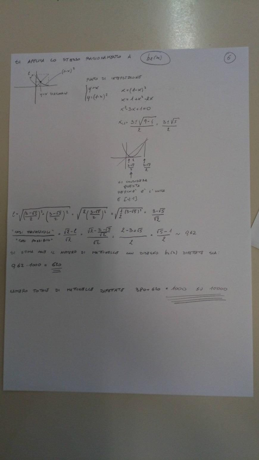 Soluzione problema 1-7 - seconda prova scientifico maturità 2018