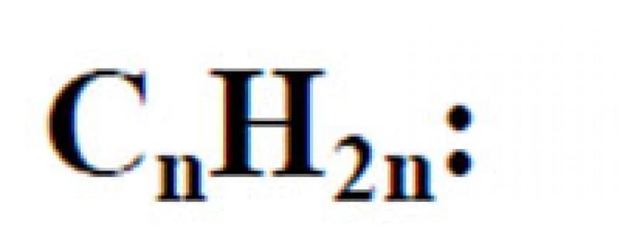 I composti con formula: