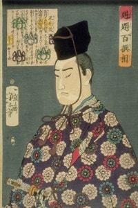 Shogun Ashikaga Yoshiteru, XIV secolo