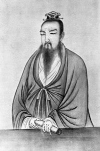 Confucio (551 a.C. - 479 a.C.): filosofo cinese