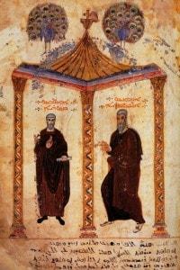 Eusebio di Cesarea e Ammonio di Alessandria