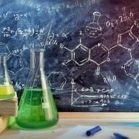 Cambiamenti di stato in Fisica: fusione e solidificazione. Spiegazione, formule ed esempi