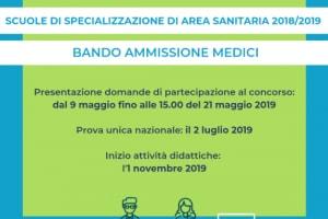 Specializzazioni mediche 2019: bando test, data e informazioni