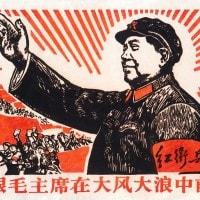 La Cina e la grande rivoluzione culturale: storia e caratteristiche