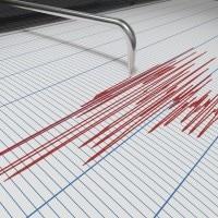 Scuole chiuse per terremoto il 23 maggio 2019