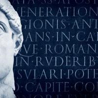 Seconda prova maturità 2019: quali autori di latino non usciranno
