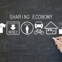 Traccia svolta Scienze Umane, opzione economico sociale | Seconda prova maturità 2019