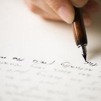 Romanzo epistolare: significato e caratteristiche