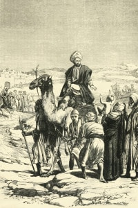 Arrivo di Maometto a Medina