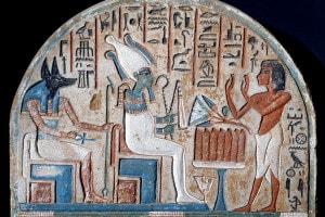 Anubis o Anubi è il dio egiziano dei morti