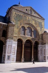 Moschea degli Omayyadi a Damasco
