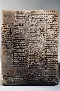 Civiltà sumera, III millennio a.C. Tavoletta in argilla con iscrizione cuneiforme