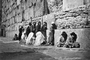 Muro del pianto, Gerusalemme