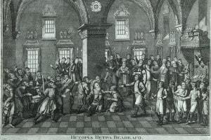Pietro il Grande e la rivolta dei Vecchi credenti nel palazzo delle sfaccettature, fine del XVIII secolo. Collezione del Museo statale di storia, Mosca