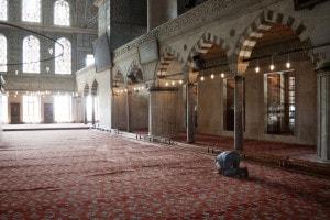 Religione islamica: quali sono i punti fondamentali?