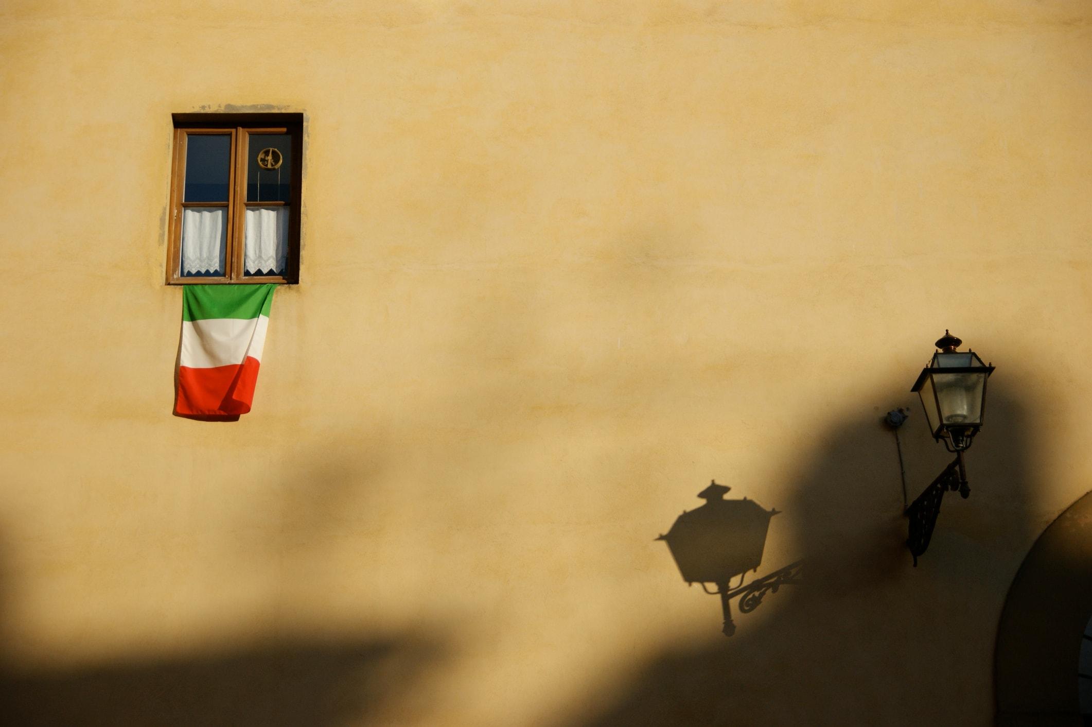 All'Italia di Giacomo Leopardi